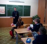Открытый урок ОПК в4бклассе Саранской МОУ «СОШ №13»