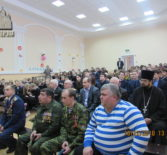 В Чамзинском лицее прошел торжественный концерт, посвященный Дню Героев Отечества