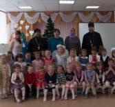 В Большеигнатовском детском саду устроили мероприятие, посвященное дню празднования святителя Николая Мир Ликийского