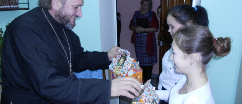 Сладкие подарки для многодетных и неполных семей Ардатовского района