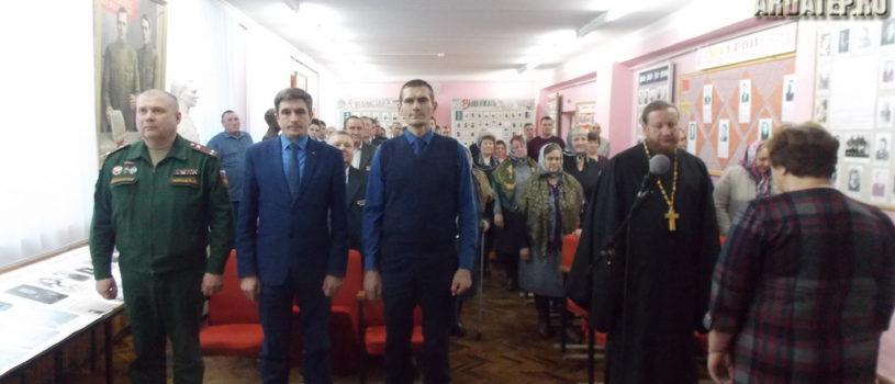 В Дубенском краеведческом музее прошло мероприятие, посвященное Дню памяти-помяни меня Россия