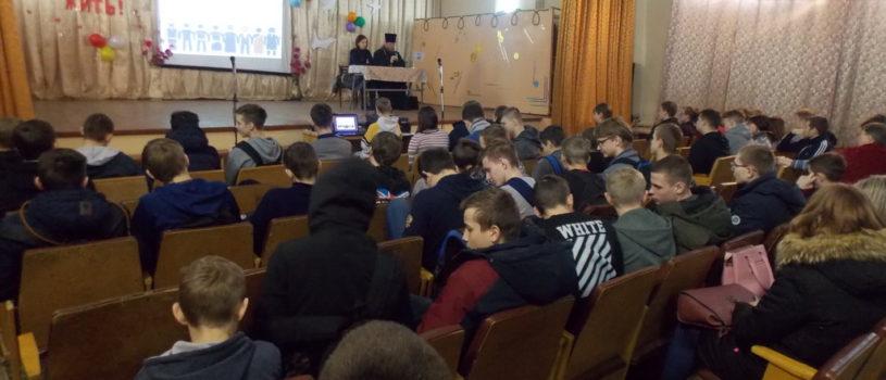 В Алексеевском индустриальном колледже п.Комсомольский Чамзинского района прошло миссионерское мероприятие по противосектанской деятельности