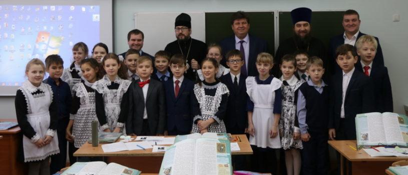 Открытый урок ОПК в 4 классе Большеберезниковской СОШ №1