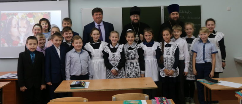 Архипастырь совместно со С.В.Кугутой посетил открытый урок ОПК в 5 классе Большеберезниковской СОШ №1