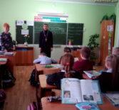 В МОУ «СОШ №13» г.Саранска прошел урок ОПК при участии клирика Ардатовской епархии