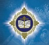 Делегация Ардатовской епархии активно принимает участие в работе XXVII Международных Рождественских образовательных чтений «Молодежь: свобода и ответственность»
