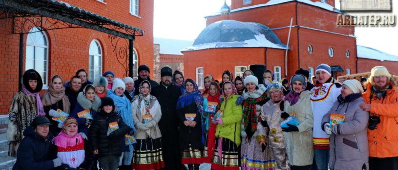 Рождество Христово и Богоявление Господне широко отметили Святочными народными гуляниями на кафедральной площади г.Ардатова