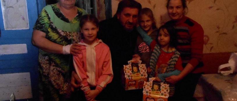 Новогодние подарки многодетным семьям Ардатовского района