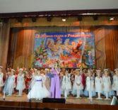В Доме культуры «Цементник» состоялся гала-концерт победителей Открытого зонального фестиваля-конкурса «Рождественская звезда»