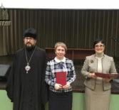 В Атяшево состоялось торжественное вручение дипломов по специальности «Теология» священнослужителям и педагогам Ардатовской епархии