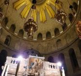 Паломники Ардатовской епархии молились за ночной Божественной литургией в храме Воскресения Христова в г.Иерусалиме