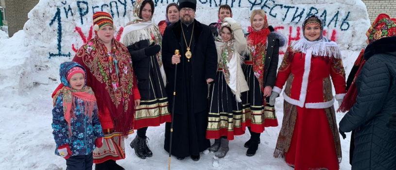 Архипастырь посетил фестиваль валенок в с.Урусово Ардатовского района
