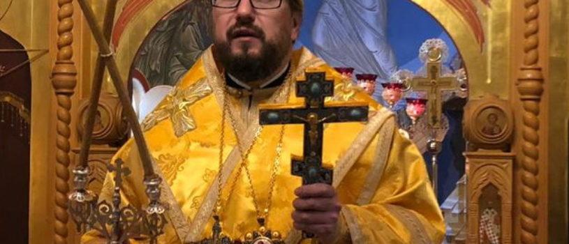 Архипастырь совершил Божественную литургию на подворьеГорненского монастыряРусской духовной Миссии в г.Магдала