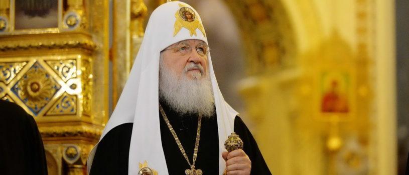 Вся полнота Русской Православной Церкви отметила 10-ю годовщину интронизации Святейшего Патриарха Московского и всея Руси Кирилла