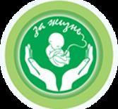 В Сабанчеевской СОШ Атяшевского района прошло Сретенское мероприятие, посвященное созданию крепкой христианской семьи