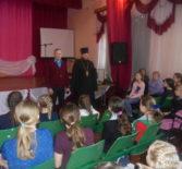 Миссионерское мероприятие ко Дню православной книги в Поводимовской средней школе Дубенского района