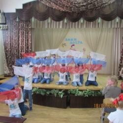 В Чамзинском лицее начался весенний фестиваль «Лики добра»
