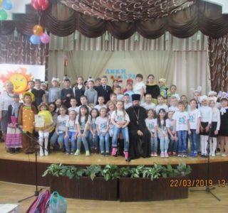 В Чамзинском лицее состоялся гала-концерт ежегодного фестиваля «Лики добра»