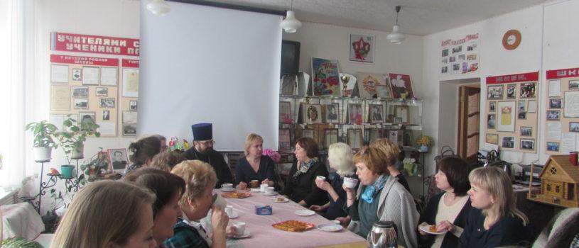Круглый стол  «Анализ проведения фестиваля «Лики добра» в Чамзинском лицее