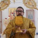 Ардатовская епархия