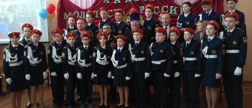 В Атяшевской СОШ№2 прошло торжественное мероприятие — посвящение в кадеты