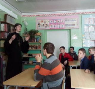 Миссионерская беседа в коррекционной школе г.Ардатова