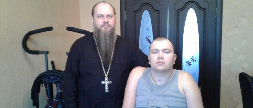 В Чамзинском благочинии совершается регулярное духовное окормление раненого сотрудника МВД Мартьянова Сергея