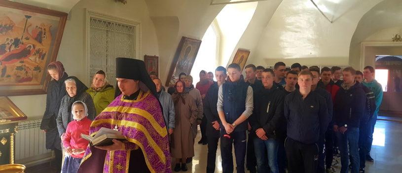 Молебен и благословение призывников Ардатовского района