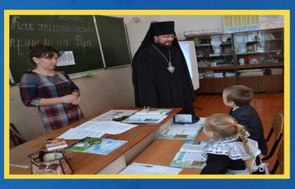 Религиозное образование