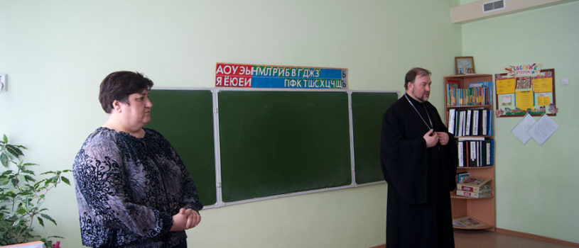 Великопостные беседы в Большеигнатовской СОШ