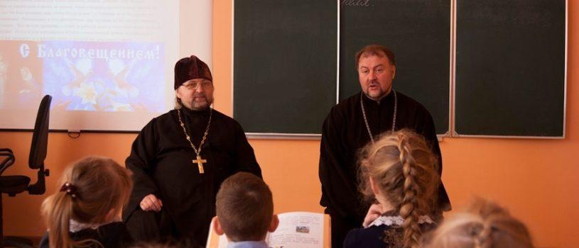 В Большеигнатовской СОШ состоялась встреча учащихся 1-х классов со священниками Большеигнатовского благочиния