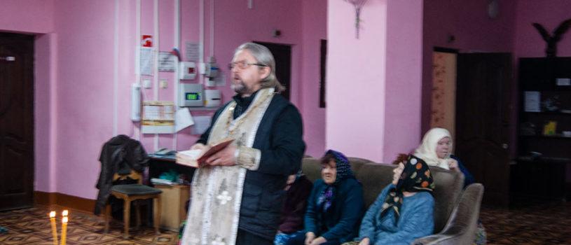 Страстная Седмица в Большеигнатовском доме для престарелых