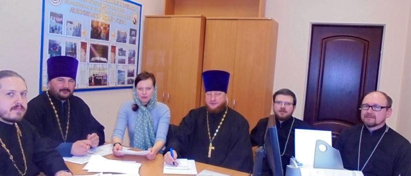 В Саранске прошло собрание Межъепархиальной Миссионерской коллегии Мордовской митрополии