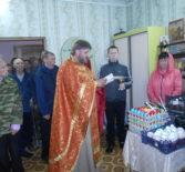 Члены МПД «Ардатовцы» посетили психоневрологический дом интернат в с.Редкодубье