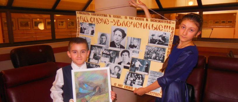 Ученики Воскресной школы Никольского кафедрального собора г.Ардатова вышли в финал Международного форума «Одаренные дети  – будущее России»
