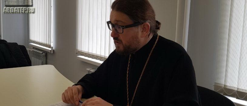Архипастырь провел заседание Общественного Совета Ардатовской епархии по Ардатовскому району