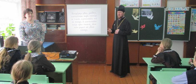 Открытый урок ОПК в Лобаскинской СОШ Атяшевского района