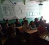 Великопостная беседа с детьми старших классов Ардатовской коррекционной школы
