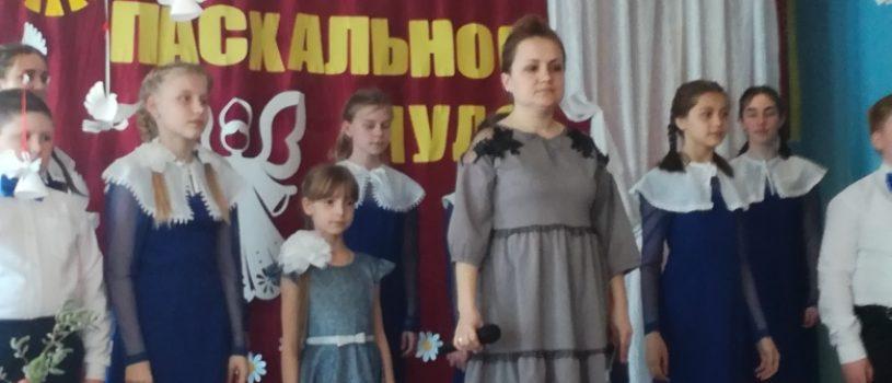 Пасхальный утренник в доме детского творчества п.Комсомольский Чамзинского района