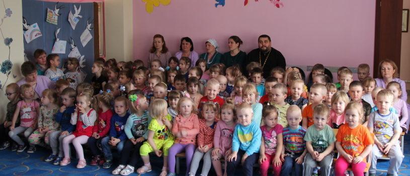 В Дубенском детском саду  «Солнышко» прошел  праздничный  утренник