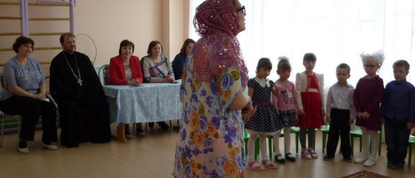 В Большеигнатовском детском саду прошло мероприятие «Здоровье сберегающие технологии в духовно-нравственном воспитании дошкольников»