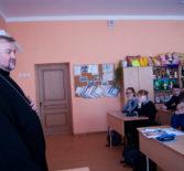 Встреча священнослужителя  с учащимися 10 класса Большеигнатовской СОШ