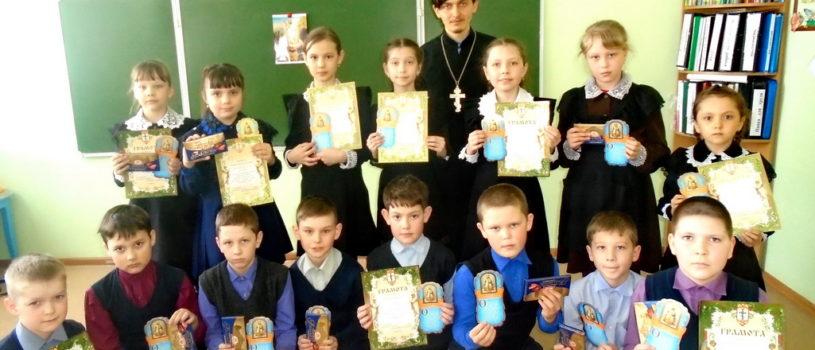 В Большеигнатовской СОШ была проведена беседа с учащимися начальных классов на тему «Пасха – торжество из торжеств»
