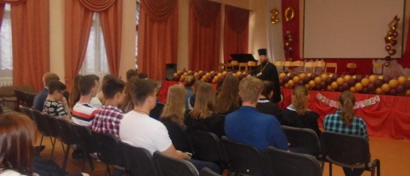 В Большеберезниковской СОШ прошло миссионерское мероприятие «Осторожно! Секта!»