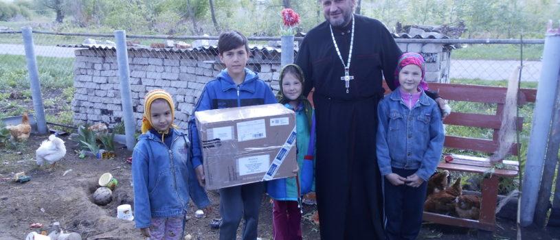 Совместная работа социального и молодежного отделов Ардатовской епархии