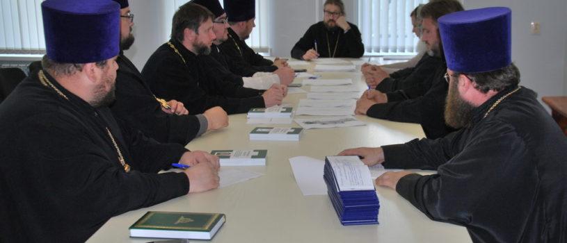 Архипастырь провел рабочее совещание с отцами благочинными и руководителями профильных епархиальных отделов