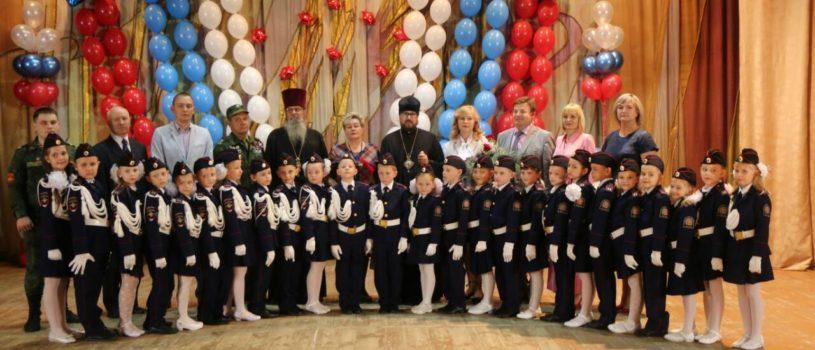 Архипастырь посетил кадетскую присягу, которая прошла в ДК «Цементник» п.Комсомольский Чамзинского района