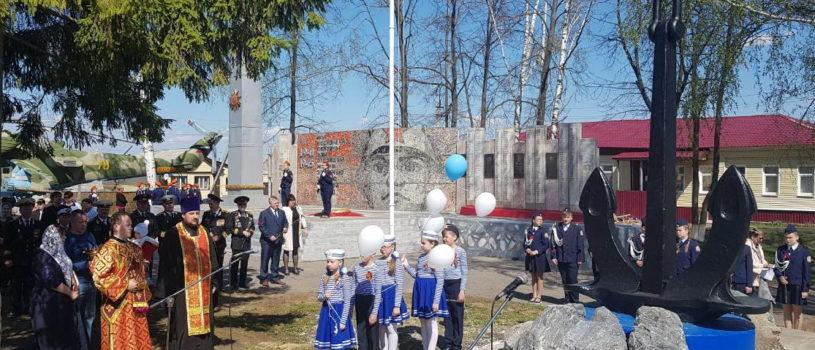 В Ардатове прошло торжественное открытие памятника всем воинам-морякам, погибшим в ходе Великой Отечественной Войны
