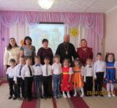 В детском саду «Рябинка» п.Тургенево Ардатовского района прошел пасхальный утренник
