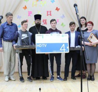 Ардатовская епархия совместно с Чамзинским лицеем провели благотворительную акцию «Пасхальный подарок»